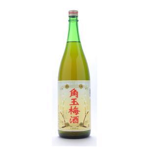 母の日 2018 プレゼント お酒  角玉梅酒(かくたまうめしゅ) 1800ml|ono-sake