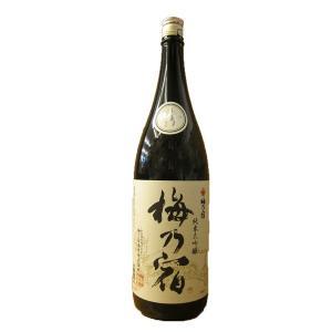 梅乃宿(うめのやど) 純米大吟醸 吟(ぎん) 1800ml 純米三酒シリーズ (日本酒/奈良県/梅乃宿酒造)|ono-sake