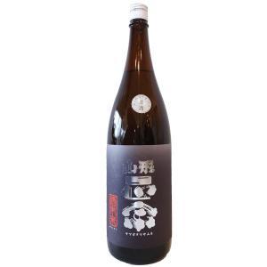 山形正宗(やまがたまさむね) 純米吟醸 酒未来 1800ml (日本酒/山形県/水戸部酒造)|ono-sake