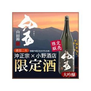 山五 大吟醸 1800ml (日本酒/山形県/浜田酒造)|ono-sake