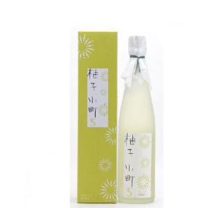 柚子小町S(ゆずこまちえす)シークワーサー500ml お酒|ono-sake