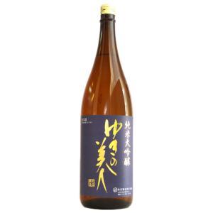 お酒 ゆきの美人(ゆきのびじん) 純米大吟醸 1800ml (日本酒/秋田県/秋田醸造)|ono-sake