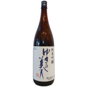 ゆきの美人(ゆきのびじん)純米吟醸1800ml(/秋田県/秋田醸造) お酒|ono-sake
