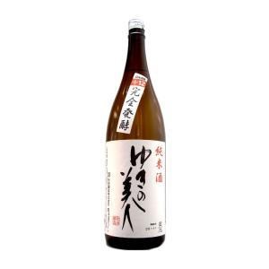 ゆきの美人(ゆきのびじん) 辛口純米  完全発酵 1800ml (日本酒/秋田県/秋田醸造)|ono-sake