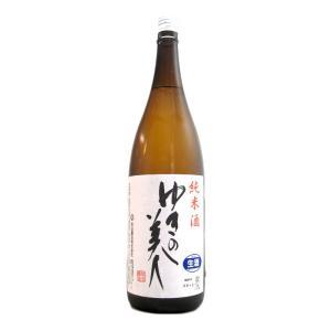 お酒 ゆきの美人(ゆきのびじん) 純米 生酒 1800ml(要冷蔵) (日本酒/秋田県/秋田醸造)|ono-sake