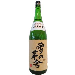 雪の茅舎(ゆきのぼうしゃ)秘伝山廃純米吟醸1800ml(/秋田県/齋彌酒造店) お酒|ono-sake