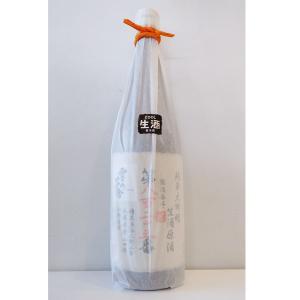 雪の茅舎(ゆきのぼうしゃ)製造番号付き純米大吟醸生酒1800ml(要冷蔵)(/秋田県/齋彌酒造店) お酒|ono-sake