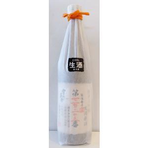 雪の茅舎(ゆきのぼうしゃ)製造番号付き純米大吟醸生酒720ml(要冷蔵)(/秋田県/齋彌酒造店) お酒|ono-sake
