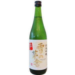 雪の茅舎(ゆきのぼうしゃ)純米吟醸冷詰ひやおろし720ml(/秋田県/齋彌酒造店) お酒|ono-sake