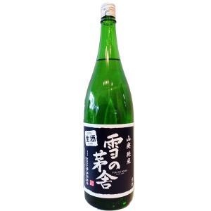 雪の茅舎(ゆきのぼうしゃ)山廃純米生酒1800ml(要冷蔵)(/秋田県/齋彌酒造店) お酒|ono-sake