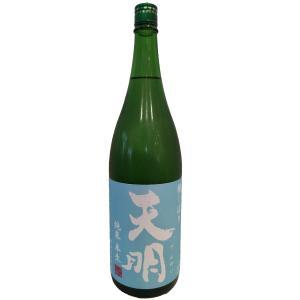 天明(てんめい)純米無濾過本生1800ml(要冷蔵)(/福島県/曙酒造) お酒|ono-sake