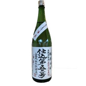 上喜元(じょうきげん) 純米吟醸 仕込み67号 無濾過生原酒 1800ml(要冷蔵) (日本酒/山形県/酒田酒造) ono-sake
