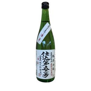 上喜元(じょうきげん) 純米吟醸 仕込み67号 無濾過生原酒 720ml(要冷蔵) (日本酒/山形県/酒田酒造) ono-sake