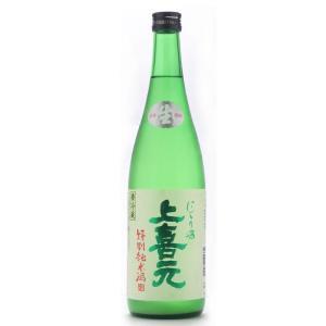 上喜元(じょうきげん) にごり酒 特別純米 活性清酒 生 720ml(要冷蔵) (日本酒/山形県/酒田酒造) ono-sake