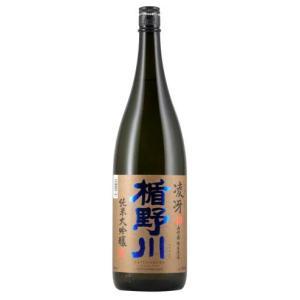 楯野川 純米大吟醸 凌冴+15 1.8L 山形県限定  |onochou