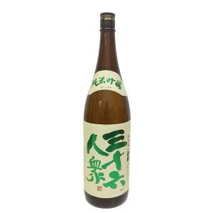 菊勇 美山錦 純米吟醸 三十六人衆 1.8L |onochou