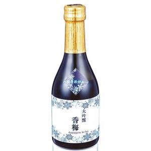 香坂酒造 大吟醸 香梅 300ml|onochou