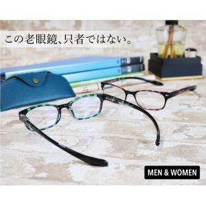 老眼鏡 シニアグラス リーディンググラス ブルーライトカット 首掛け 802 全2色 ゆうパケット発送 送料無料 オープン記念|onokonoshop