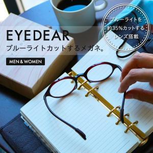 PC用メガネ 眼鏡 女性用 送料無料 EYEDEAR ショートテンプル 度数0 全3色 おしゃれ かわいい 軽量 onokonoshop