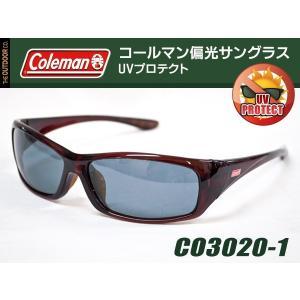 送料無料 Coleman コールマン 偏光レンズ スポーツサングラス UVカット CO3020 ガン オープン記念|onokonoshop