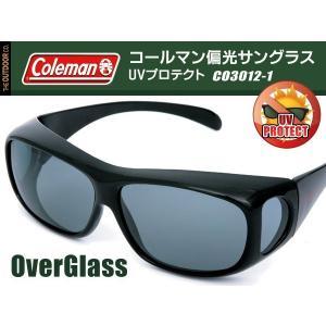 送料無料 Coleman コールマン 偏光オーバー サングラス UVカット CO3012 全3色 オープン記念|onokonoshop