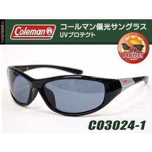 送料無料 Coleman コールマン 偏光 スポーツ サングラス UVカット CO3024 ガン オープン記念|onokonoshop