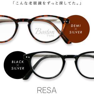 老眼鏡 シニアグラス ブルーライトカット RESA Readinglasses レサ リーディンググラス UBUD かっこいい 男性用 おしゃれ 女性用 全2色 度数|onokonoshop