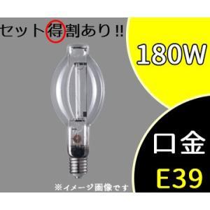 【法人限定】HID 高圧ナトリウム灯 ハイゴールド 一般形 180形 透明形 E39 NH180L/...
