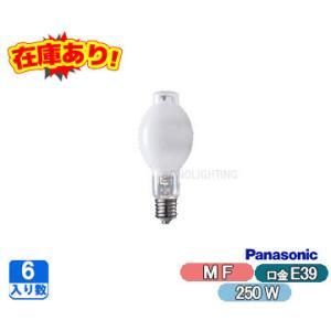 【法人限定】HID マルチハロゲン灯 SC形 下向点灯 250形 蛍光形 E39 MF250L/BU...