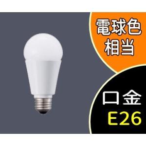 LED 一般電球形 広配光 100形相当 電球色 1520ルーメン E26  LDA14L-G/K100/W パナソニック
