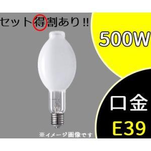 バラストレス水銀灯(一般形) 500形 蛍光形 BHF200-220V500W/N パナソニック