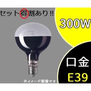 バラストレス水銀灯(リフレクタ形) 300形 BHRF100-110V300W/N (BHRF100110V300WN) パナソニック|onolighting-shop