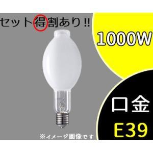 蛍光水銀灯 一般形 E39口金 HF1000X/N (HF1000XN) パナソニック|onolighting-shop