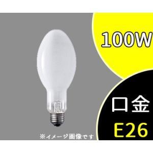 【法人限定】水銀灯蛍光水銀灯 一般形 HF100X/N (HF100XN) パナソニック
