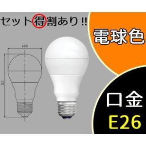 LED 一般電球形 広配光タイプ 一般電球6...の関連商品10