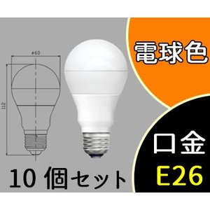 LED 全方向タイプ 口金E26 密閉器具対応...の関連商品1