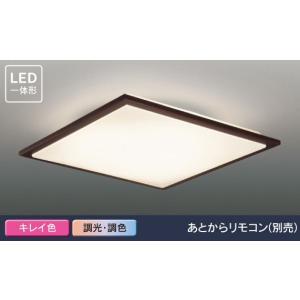 LEDシーリングライト 〜10畳用 キレイ色 調光 調色 あとからリモコン別売 Woodire Dark ウッディアダーク LEDH84746-LC 東芝|onolighting-shop