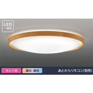LEDシーリングライト 〜8畳用 キレイ色 調光 調色 あとからリモコン別売 CANTIL ALDER カンティルアルダー LEDH81603N-LC 東芝|onolighting-shop
