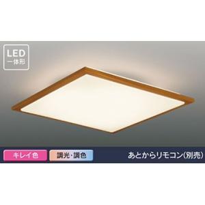 LEDシーリングライト 〜10畳用 キレイ色 調光 調色 あとからリモコン別売 Woodire Light ウッディアライト LEDH84753-LC 東芝|onolighting-shop