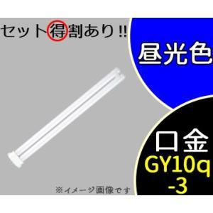 蛍光灯 BB1 18形 3波長昼光色 コンパクト FPL18EX-D (FPL18EXD) 三菱