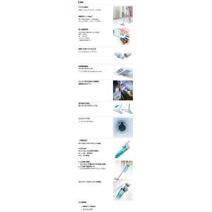 掃除機 カプセル式 ワンタッチ バッテリBL1015・充電器DC10SA 付 サイクロン対応 CL108FDSHW (CL108FDSHW) マキタ|onolighting-shop|02