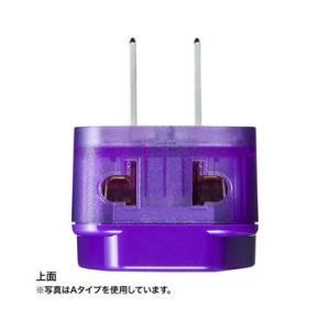 海外電源変換アダプタ エレプラグW-O アース付き (オーストラリア・中国) TR-AD16 (TRAD16) サンワサプライ|onolighting-shop|04