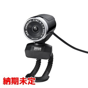 WEBカメラ ワイドスクリーンのフルHD表示可能 高解像度 ブラック CMS-V37BK (CMSV...