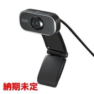 WEBカメラ フルHD対応 200万画素 手軽に高画質が楽しめる簡単接続 CMS-V41BK (CM...