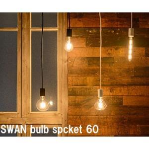 ソケット E26 陶器 SWAN BULB SOCKET 60 APE-010 スワン電器