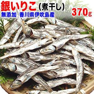 お中元 ギフト 煮干し 水だし 水出し 粉いりこに いりこ 送料無料 伊吹島 銀のいりこ 370g|onomichi-marukin