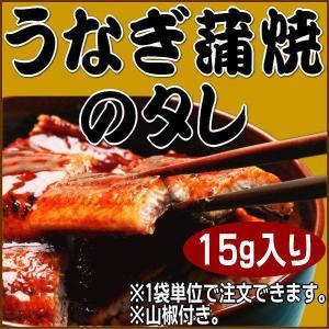 お弁当 おかず (うなぎ 鰻 ウナギ) (蒲焼 蒲焼き)ヒット 売れ筋 わけあり 包装、メッセージカ...