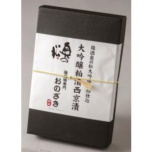 奥の松 大吟醸粕漬・西京漬セット 1箱8切入|onozaki|03