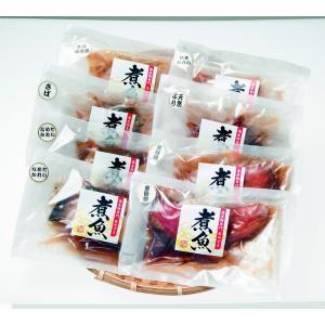 値下げ!減塩 煮魚詰め合せ 1箱8切入|onozaki