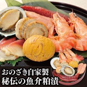 大漁漬 おのざき自家製!秘伝の魚介粕漬|onozaki